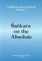 Cover of the Shankara Source Book volume 1