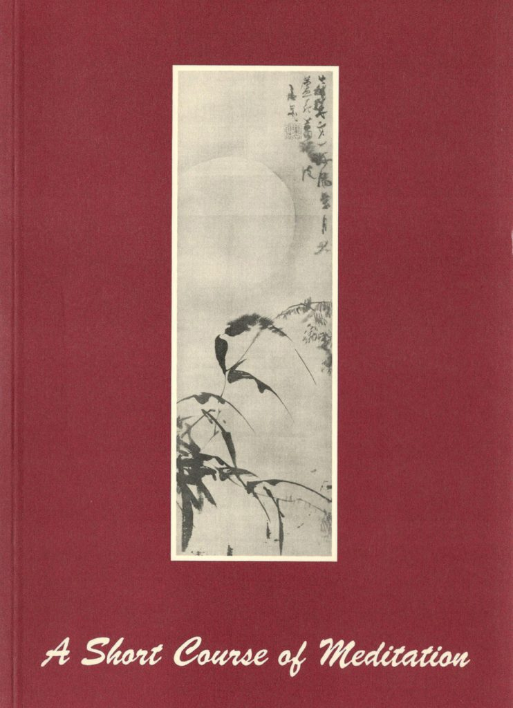 Cover of Short Course of Meditation