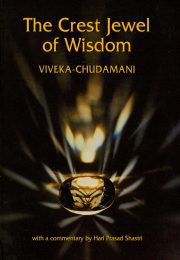 Cover of Crest Jewel of Wisdom