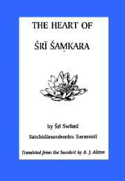 Cover of Heart of Shri Shankara