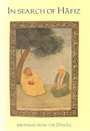 Cover of In Search of Hafiz