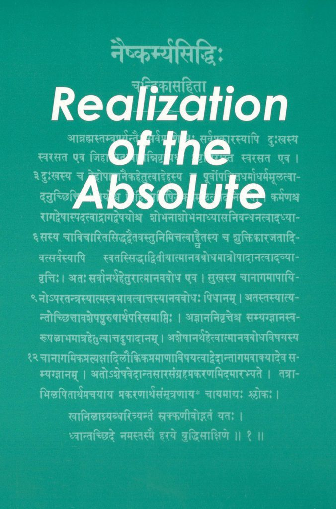 Cover of Realization of the Absolute