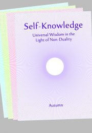 Covers of Self-Knowledge Annual Subscription