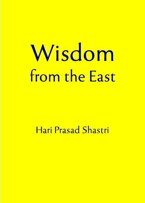Cover of Wisdom from the East