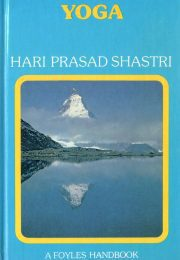 Cover of Yoga Handbook